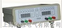 4通道信号发生器 KY590