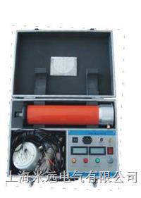 ZGF-60KV/2mA 直流高压发生器 ZGF-60KV/2mA