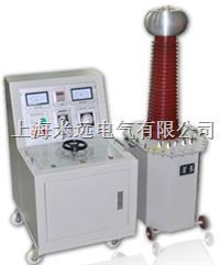 轻型试验变压器 TQSB