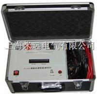 回路电阻测试仪 JD100