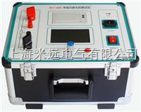 智能回路电阻测试仪 HLY-100C