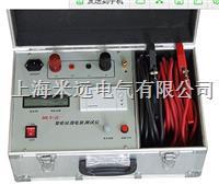 真空开关回路电阻测试仪 HLY-III