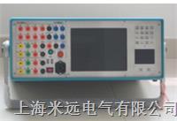 继电保护测试仪 MY880A