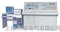 变压器特性综合试验台 BZ-II