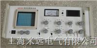 局部放电检测仪 HD-9302