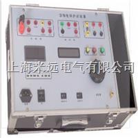 单相继电保护试验箱 JBC-02