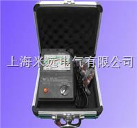 DMH-2520型高压绝缘电阻测试仪 DMH-2520型