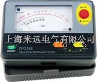 数字式绝缘电阻测试仪-绝缘电阻测试仪 DY5102