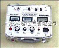 抗干扰可调高压数字兆欧表 GM-25kV