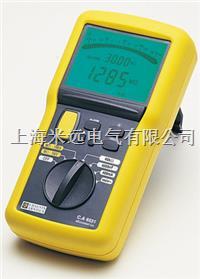 可调高压数字兆欧表 G88-45C
