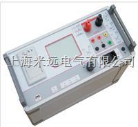 (变频)互感器综合特性测试仪 HG3000B
