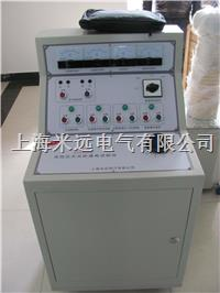 高低压开关柜通电试验台 SYT2000