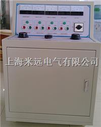 高低压开关柜通电试验台  SYT2000A