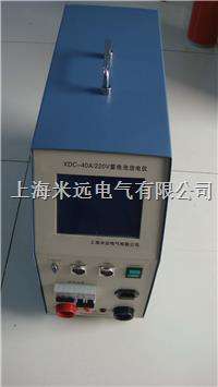 蓄电池充放电测试仪 MYXDC