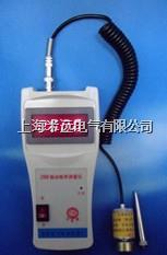 EMT220BN便携式测振仪 EMT220BN