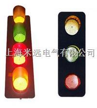 滑触线信号灯 TB-HCXD-abc