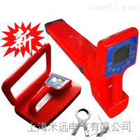 WN-498型 地下管线探测定位仪