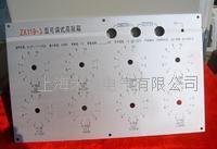 兆欧表检定装置 ZX119高阻箱