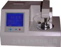 闭口闪点自动测定仪价格-闭口闪点自动测定仪报价 MYBS2000