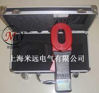 接地电阻测试仪 ETCR2000