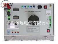 电流互感器特性综合测试仪 HGY