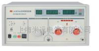 泄漏电流测试仪 MY2675系列
