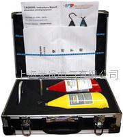 CXHX-1型高压无线核相检测仪