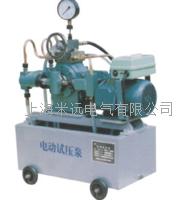电动自控试压泵