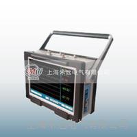 MY9004便携式多功能局放巡检定位仪