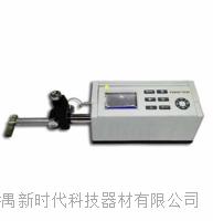 粗糙度形状测量仪 TIME3230