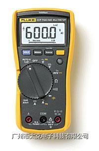 Fluke117C非接触式电压测量万用表 Fluke117C