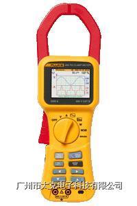 Fluke345电能质量钳型表 Fluke345