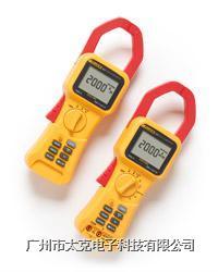 Fluke355 数字钳型表 Fluke355 数字钳型表