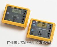 Fluke1623 接地电阻测试仪 Fluke1623