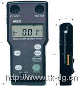 M-700直流鉗形漏電電流表 M-700