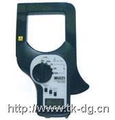 MCL-800D漏電電流鉗形表 MCL-800D