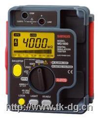 MG500数字式绝缘电阻计|兆欧表 MG500