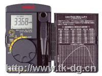 LP1光功率計/激光功率表 LP1
