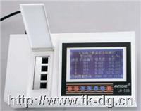 LU-501食品甲醛快速检测仪 LU-501