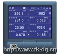 VX5000R蓝屏无纸記錄儀 VX5000R