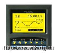 VX1000F温压补偿流量积算无纸記錄儀 VX1000F