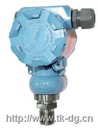 K1系列压力變送器 EJA压力變送器