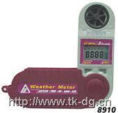 AZ8909/AZ8910多功能风速计 AZ8909/AZ8910