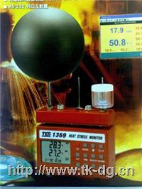 TES-1369 高温环境热压力监视记录器 TES-1369