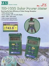 TES-1333/1333R太阳能检测仪 TES-1333/1333R