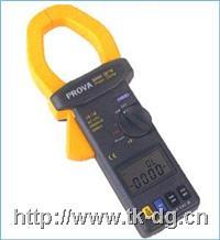 PROVA6600鉗型功率表 PROVA6600