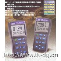 TES1394电磁场測試儀 TES1394