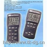 TES1317白金電阻温度表(温度计) TES1317