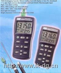 TES1316温度记录表(温度计) TES1316