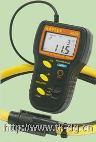 AFLEX3005可绕型电力质量測試儀 AFLEX3005